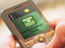Как узнать подключен ли Мобильный банк Сбербанка?