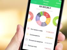Мобильный банк – приложение, которое позволяет экономить время