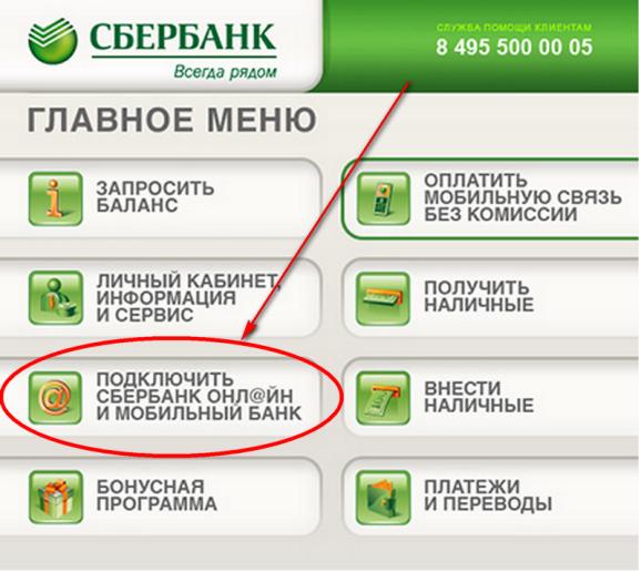 vzyat-kredit-v-vtb-banke-v-moskve