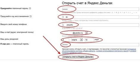 s-yandeks-deneg-na-kartu-sberbanka-image2