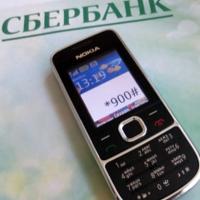 Стоимость мобильного банка от Сбербанка