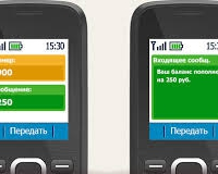 Мобильный банк: смс-запросы