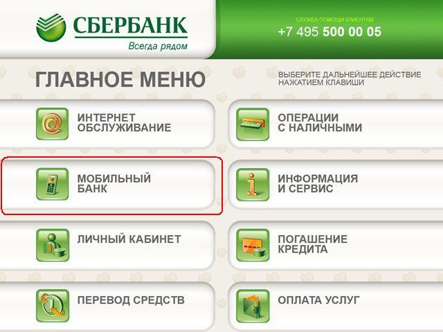 Взять кредит под залог дома в банке