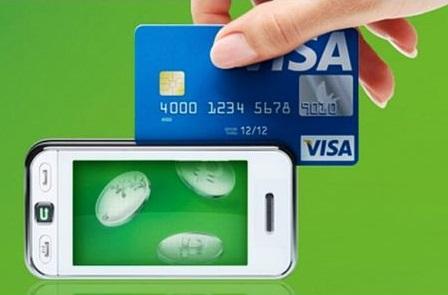 Мобильный банк тариф полный