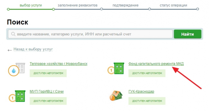 Литейное производство - МОСДОРМАШ