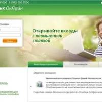 Как правильно открыть вклад в системе «Сбербанк Онлайн»?
