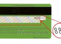 Где находится на карте Сбербанка коды CVV2 и СVС2?