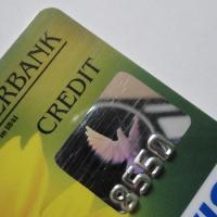Активация кредитной карты Сбербанка
