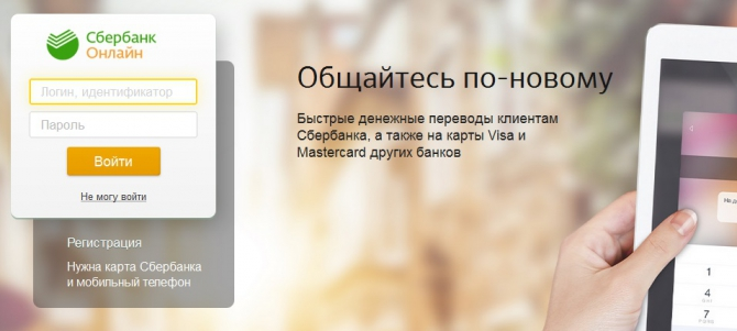Zaym-100-bez-predoplati-spb