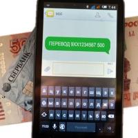 Как перевести деньги через смс на карту Сбербанка?