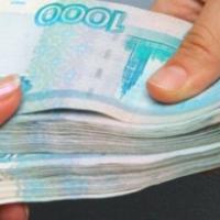 Кредитная карта Сбербанка: варианты погашения задолженности