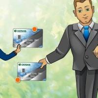 Как оформить кредитную карту Сбербанка?