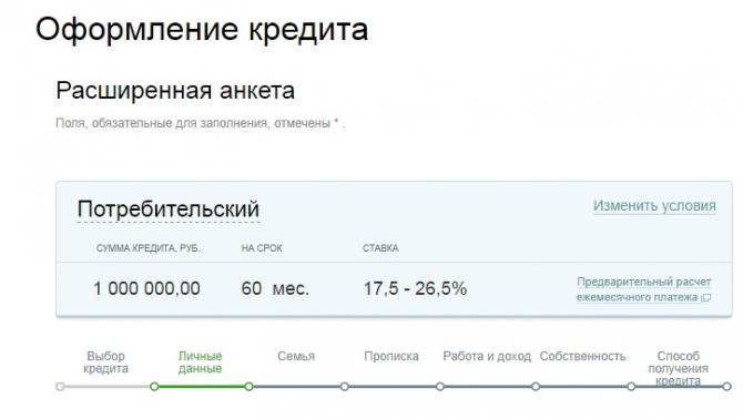 sroki-vziskaniya-bankovskih-kreditov
