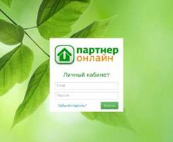 Программа «Партнёр Онлайн»