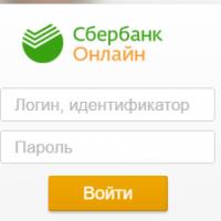 Самостоятельная регистрация и вход в Личный кабинет Сбербанк Онлайн