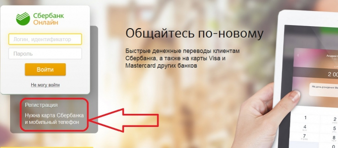 restrukturizaciya-kredita-v-russkom-standarte-otzivi