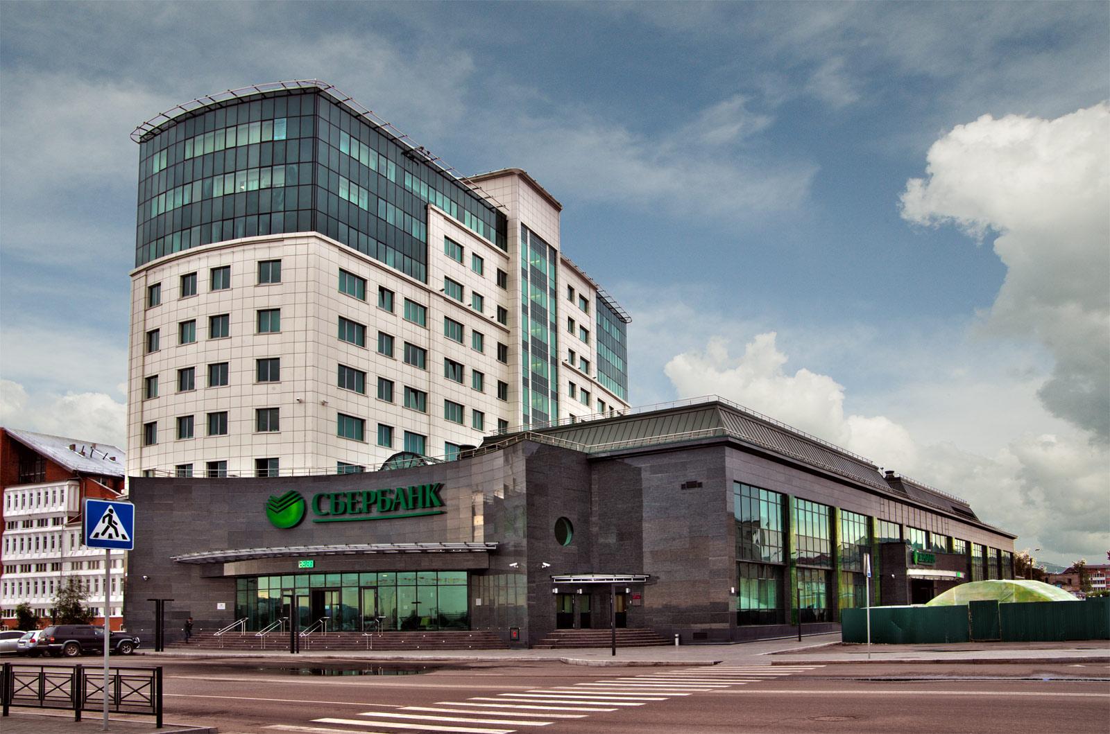 Сбербанк на ул.сухэ-батора в иркутске