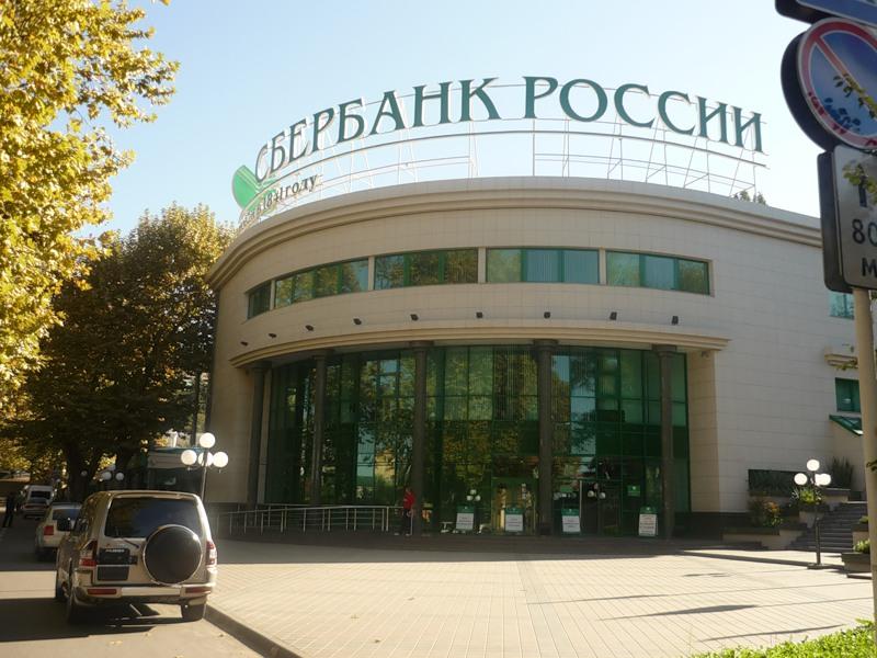 Образовательные кредиты в России