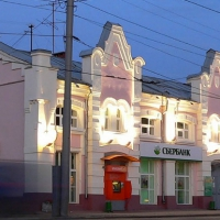 Отделения Сбербанка в Томске