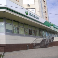 Отделения Сбербанка в Сургуте