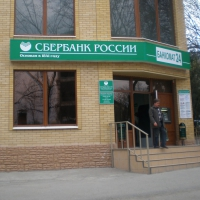 Отделения Сбербанка в Пятигорске