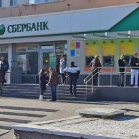 Отделения Сбербанка в Анапе