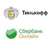 Погашение кредита Тинькофф через карту Сбербанка
