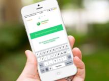 Как установить Сбербанк Онлайн на Айфон