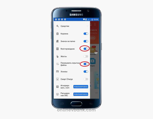 Скриншот Меню проводника для Андроид