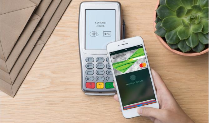 Совершение платежа с помощью Apple Pay