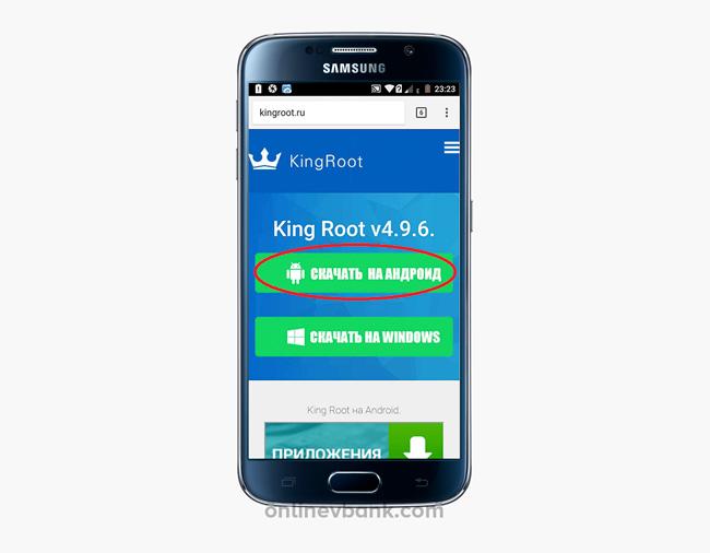 Скриншот сайта KingRoot