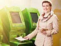 Удобная оплата госпошлины через банкомат или терминал Сбербанка