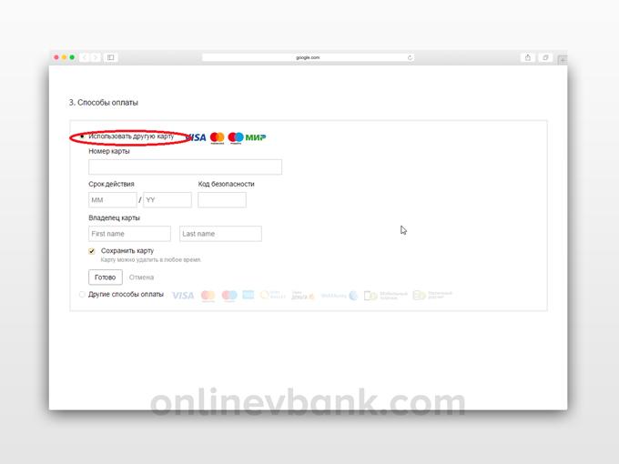 Оплата картой Сбербанка покупки на Алиэкспресс