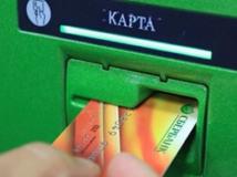 Как взять реквизиты карты Сбербанка через банкомат