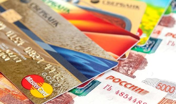 Кредитная карта требования к заемщику