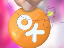 Как положить деньги на Одноклассники через терминал и Сбербанк Онлайн