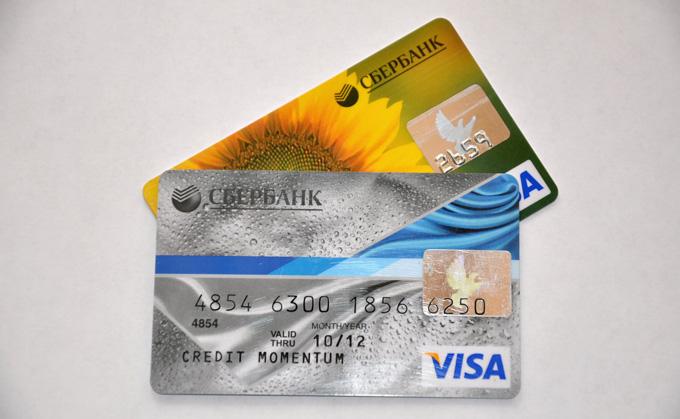 Как взять кредит на отпуск в Сбербанке