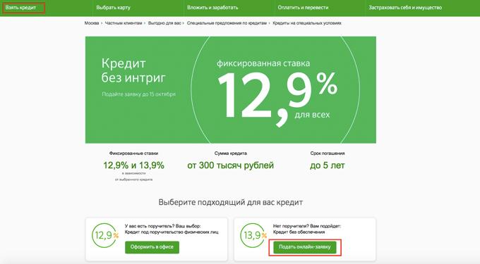 Займы на карту - get-online-creditcom