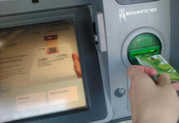 Узнать баланс карты в Сбербанке