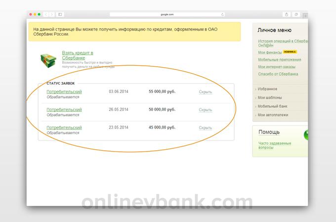 Кредитный калькулятор Всероссийский Банк