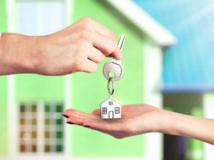 Перечень документов для оформления ипотеки