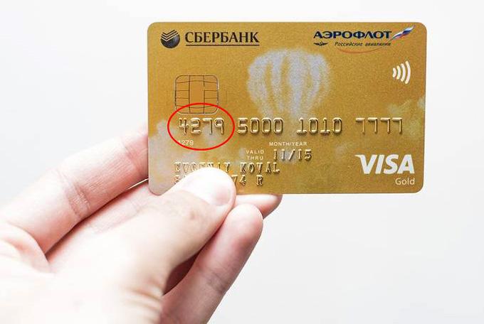 Узнать банк по номеру счета