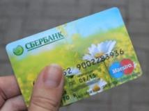 В чем особенность пластиковых карт системы Маэстро от Сбербанка