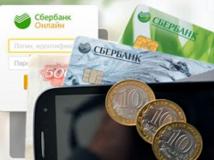 Как отменить перевод денег с карты на карту Сбербанка