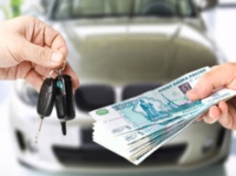 Особенности получения кредита в залог собственного автомобиля