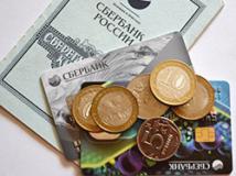 Как самостоятельно перевести деньги со сберкнижки на карту через сервис Сбербанк Онлайн