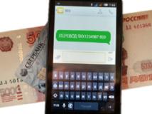 Как перевести деньги с карты на карту или банковский счет через Сбербанк