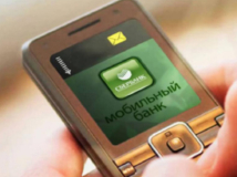 Как самостоятельно отключить услугу Мобильный банк Сбербанка или изменить тариф