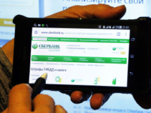 Как через Сбербанк оплатить административный штраф онлайн или наличными