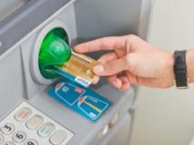Как с помощью банкомата пополнить счёт карты?